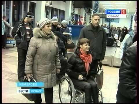 На лечение в Крым