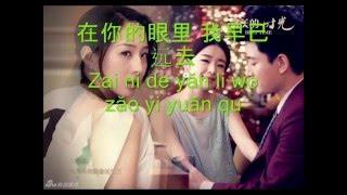 Tình Yêu Hết Hạn (OST Bí Mật Bị Thời Gian Vùi Lấp) - Vũ Tống Lâm