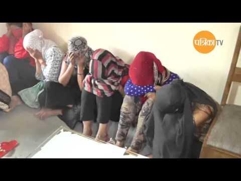 रेव पार्टी पर जयपुर पुलिस की दबिश, 12 युवतियो सहित 44 लोग पकडे