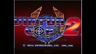Virtua Cop 2 On SEGA Saturn