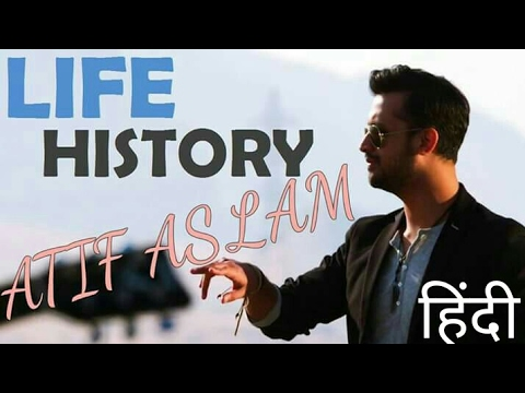 Life history of Atif Aslam | आतिफ असलम के जीवन के राज़| MyIndia |