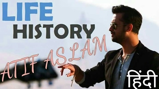 Life history of Atif Aslam | आतिफ असलम के जीवन के राज़  | MyIndia |