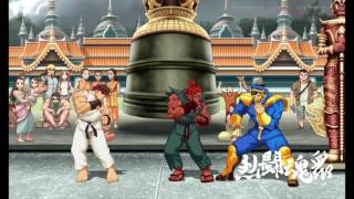 Nintendo Switch版《Ultra Street Fighter II》正式推出!
