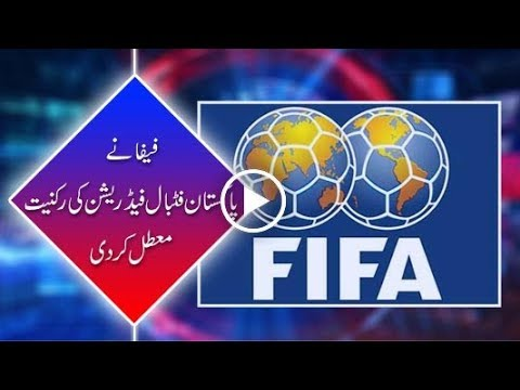 FIFA suspends the Pakistan Football Federation