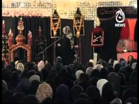 Khanam Tayyaba Bukhari yadgaar majlis part 2