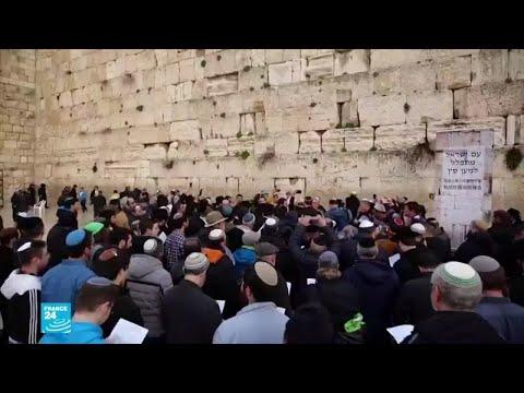 خبراء دوليون في الصين وصلوات في القدس لكبح انتشار فيروس كورونا المستجد  - نشر قبل 2 ساعة