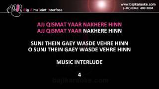 Sunj Thi Giay Wasday Wehray - Video Karaoke - Attaulla Khan - by Baji Karaoke
