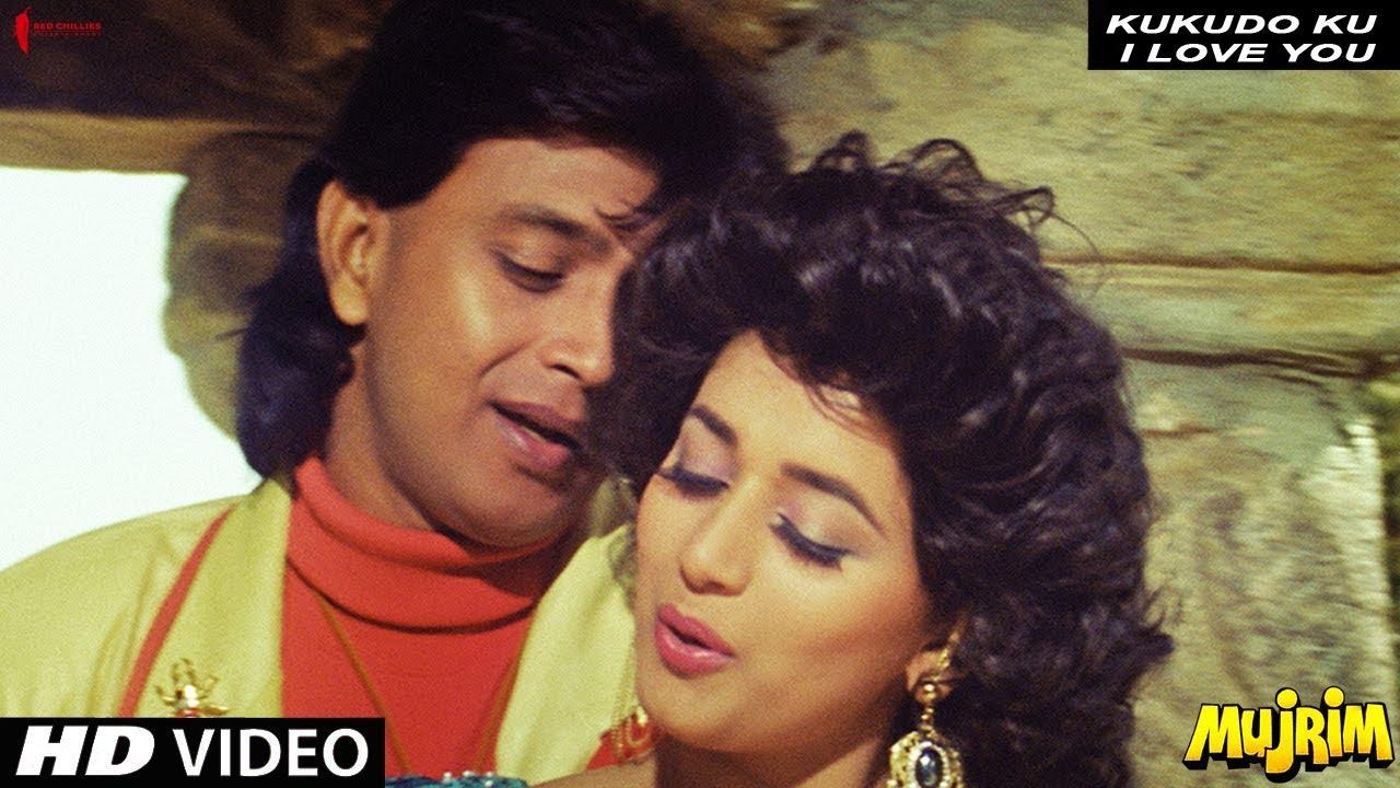 Download Kukudo Ku I Love You | Diiraj Kaur | Mujrim | Mithun Chakraborty, Madhuri Dixit
