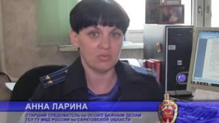 видео Анализ рынка сливочного масла в России