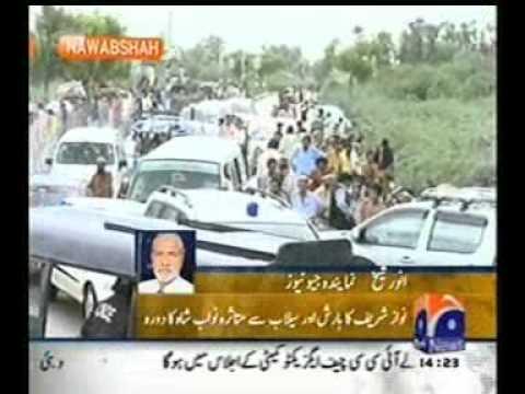 Geo Anwar Shaikh NAwabshah Nawaz Sharif  Visite Nawabshah 10-09-11