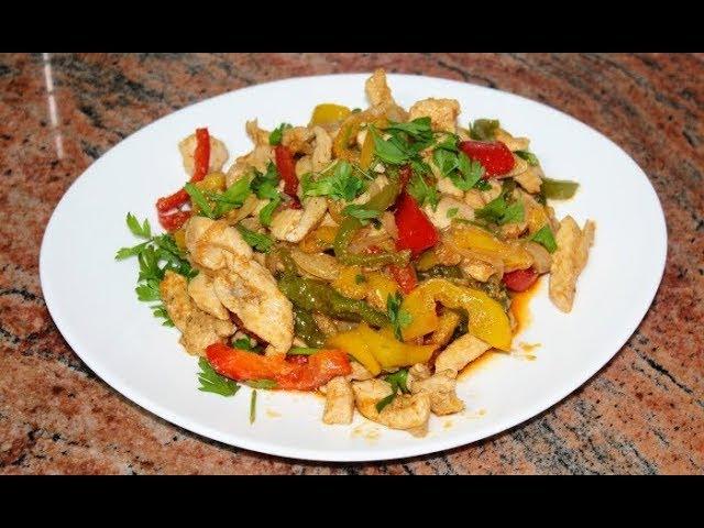 Пилешки гърди със зеленчуци на тиган, бързо и много вкусно