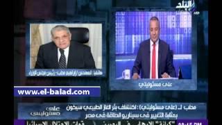 بالفيديو.. رئيس الوزراء: إنتاج الغاز من البئر الجديد بالبحر المتوسط في زمن قياسي