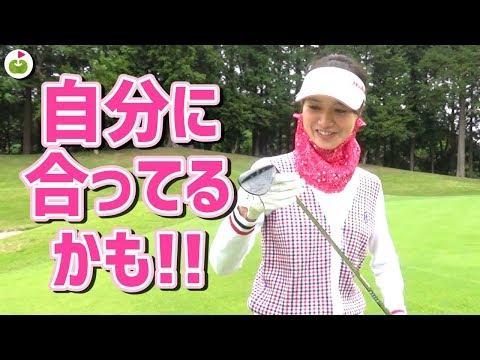三枝こころが魅せた奇跡のチップインバーディー!【井上りこプロとゴルフ#5】