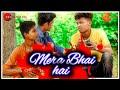 Mera Bhai tu official song// Zee Music.co// Zee TV #pintupintu