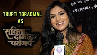 Savita Damodar Paranjape | Trupti Toradmal | Trailer Launch | Marathi Movie 2018