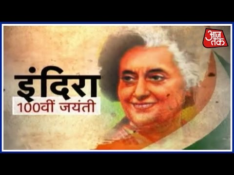 Exclusive Show On Indira Gandhi's 100th Birth Anniversary