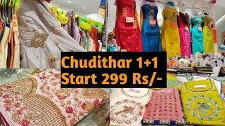 Saravana Stores Aadi Sale Chudithar&Kurthis Cotton,Synthetic collection1+1 offer2019#T.Nagar#Tamil