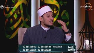 الشيخ خالد الجندي: لا يجوز للزوج أمر الزوجة بقطع الاعتكاف عند الأحناف - لعلهم يفقهون