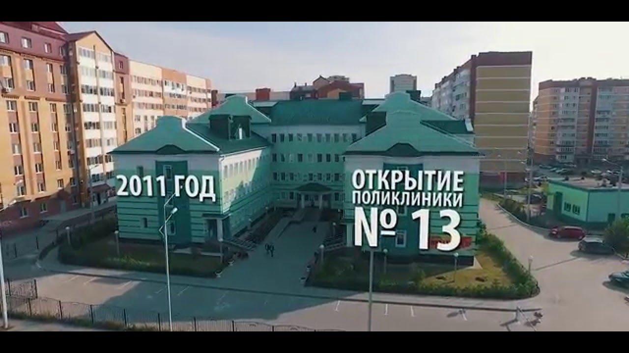 Киров детская поликлиника электронная регистратура запись