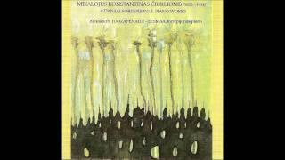 M. K. Čiurlionis - Prelude VL335