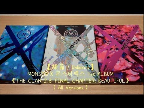 【開箱 / Unboxing】MONSTA X  몬스타엑스 1st ALBUM《THE CLAN 2.5 FINAL CHAPTER : BEAUTIFUL》( All Versions )