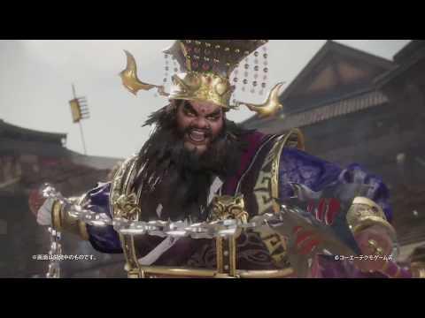 Dynasty Warriors 9 - Dong Zhuo moveset Showcase