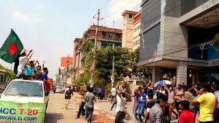 ICC T20 World Cup 2014 FlashMob by State University of Bangladesh , BIJOY CAMPUS