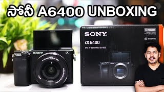 Sony Mirrorless DSLR Camera lenses a6400 Unboxing   in Telugu