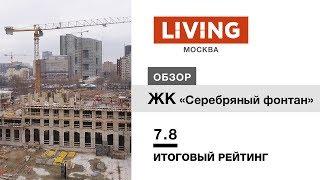 видео Новостройки в Алексеевском районе, Москва