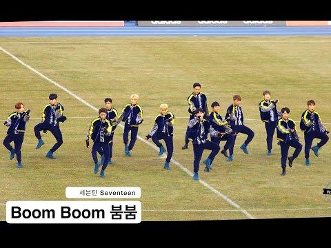 세븐틴 Seventeen[4K 직캠]Boom Boom 붐붐@170311 Rock Music