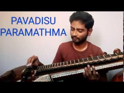 #RewindRaaga | Pavadisu Paramathma | Srinivasa Kalyana | Dr.Rajkumar | Mahesh Prasad