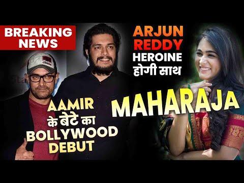 Maharaj Movie - Aamir Khan Son Junaid Khan Bollywood Debut With Arjun Reddy Heroine Shalini Pandey