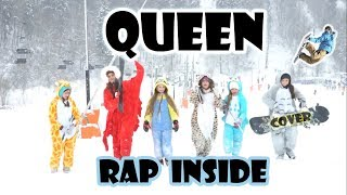 Queen Vs Vanilla ICE - Under Pressure (Ice Ice Baby) cover by LOLLIPOPS BAND