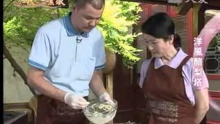 20110804《現代心素派》香積料理--南瓜豆腐 (吳東明)