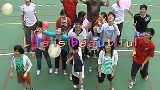 Publication Date: 2017-07-05 | Video Title: Life is Beautiful (2006作品)
