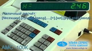 видео Бумага для кассовых аппаратов, купить чековую ленту в Москве