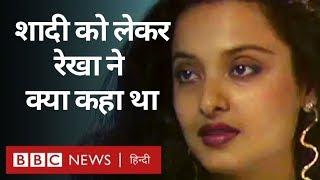 Rekha's BBC Interview: अपने बारे में गॉसिप पढ़कर क्या किया रेखा ने? (BBC Hindi)