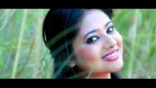 Chahanchhu Timilai | Suman Chhetri | New Nepali Pop Song 2014