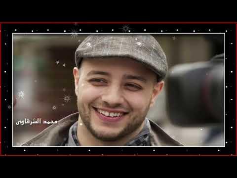 تحميل Mp4 Mp3 رقت عيناي شوقا ماهر الزين محمد الشرق Jjahmg9q7s8