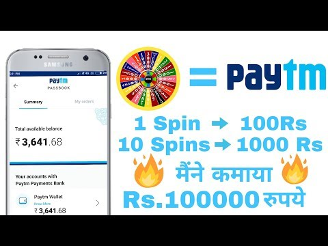 1 Spin тЮб тВ╣100 рд░реВрдкрдпреЗ !! 10 Spin тЮб тВ╣1000 рд░реВрдкрдпреЗ !! PAYTM CASH