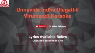 Unnavida Indha Ulagathil Karaoke Virumandi Karaoke