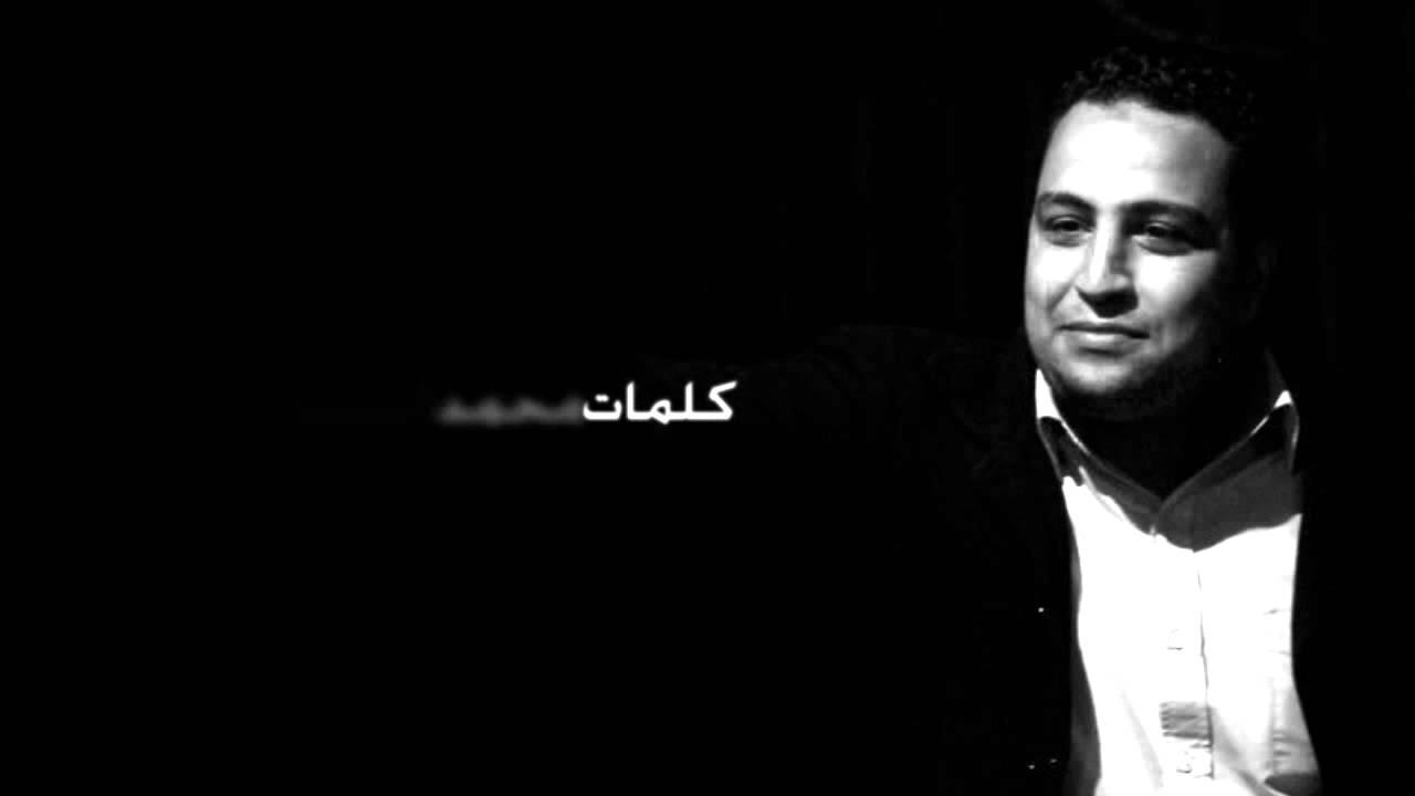 التغريبه للشاعر محمد السيد