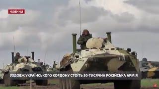 Випуск новин за 16:00: Росія стягує війська