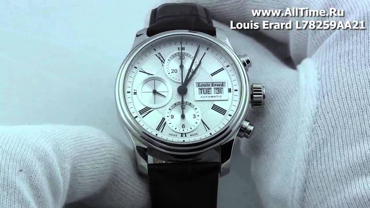 Мужские часы Louis Erard L69219AA11 Мужские часы Casio MTP-1183PA-7A