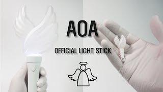 에이오에이 공식응원봉 언박싱 & 미니어처 만들기 AOA OFFICIAL LIGHTSTICK UNBOXING …