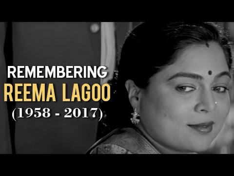 Thumbnail: Remembering Reema Lagoo (1958-2017)