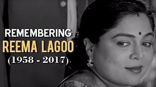 Remembering Reema Lagoo (1958-2017)