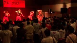 アキバ大好き!祭り 2013夏 B1ステージ 「SPACE GIRLS PLANET」のライブ...