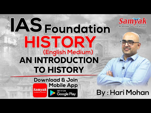 AN INTRODUCTION TO HISTORY by Hari Mohan   Complete course available on the Samyak app.