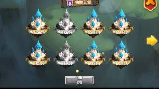 Castle Clash My First Guild Wars Part 1